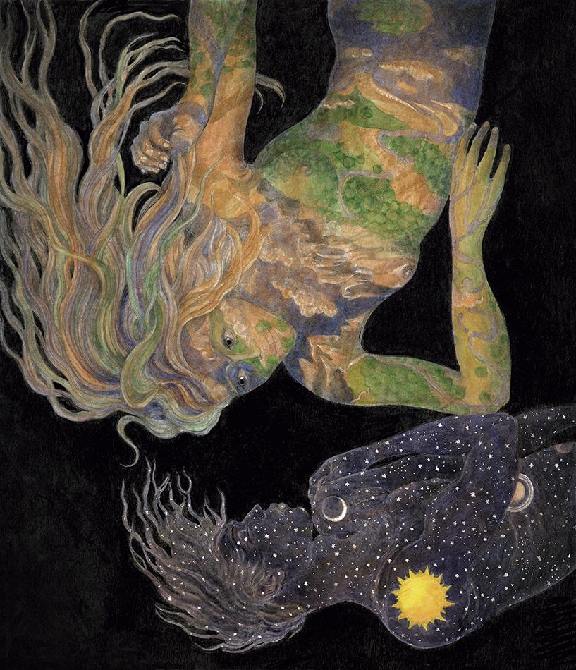 Gea y Urano